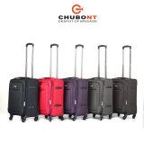 2016の新しい3PCS紡績工の車輪旅行スーツケース