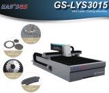 Фокус на изготовлении резца лазера Китая выдающем, Hans GS