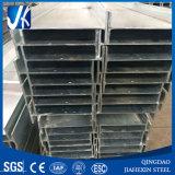 جلفنة مواد البناء H الحزم، H العمود، H الملف