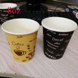 Taza de café de papel disponible al por mayor de China 8oz con diseño de la manera