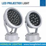 호텔 옥외 LED 영사기 투광램프 18W 36W