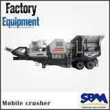 携帯用砕石機の価格、小さい携帯用粉砕機