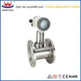 Wplu 시리즈 와동 유량계 측정 압축공기