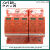 태양 PV DC 서지 보호 장치 500V 550V 800V 1000V 1200V 1500V (SPD는, 보호 장치를 밀어닥친다)