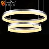 최신 판매 거실/침실 Oxd8575를 위한 장식적인 모양 천장 램프를 점화하는 대양