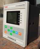 Dispositivo de proteção integrada de microcomputador