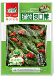 Máquina automática de embalaje de alto costo para Pickles