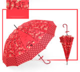 إبتكار مستقيمة [رود] تلقائيّا مظلة