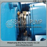 頑丈な水平の遠心砂利のスラリー圧力水処理ポンプ