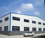 파란 색깔 벽 강철 구조물 강철 창고