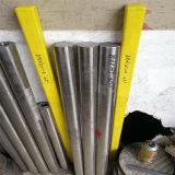 SUS 304 из круглых прутков из нержавеющей стали