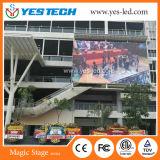 企業の広告のための屋外の建物のLED表示スクリーン