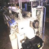 販売の実行の使用されたToyota710空気ジェット機の織機機械