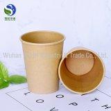 Кофейные чашки горячего питья 12 Oz (400ml) устранимые бумажные