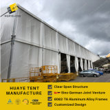 حجم خيمة لأنّ حجم, صلاة ورمضان في شبه جزيرة عربيّة سعوديّ