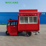 オートバイの販売のための移動式ホットドッグの食糧トレーラー
