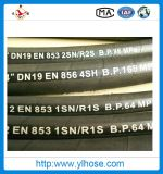 "Good Quality R1 3/8 "" Wire Braided Hydraulic Rubber Hose"