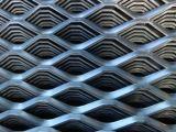 電流を通されるか、またはアルミニウムまたはステンレス鋼の拡大された金属の網シート