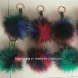 Doublure intérieure imitation/Fausse Fourrure POM POM Key Rings