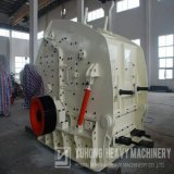 مصنع مباشر إمداد تموين [إيمبكت كروشر] حارّ يبيع