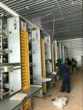 Ghana 5 Lagen de Apparatuur en Huizen van Legkippen