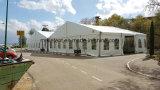 15X30mの白い屋根の玄関ひさしのテントデザイン式のテント