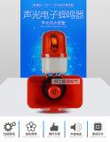 Usine professionnelle mini une deuxième bavure trois fois ou plus de voyant d'alarme de DEL St-5051