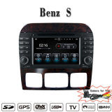 Carplay BlendschutzAndroid 7.1 GPS-Navigations-Verfolger für den MERCEDES-BENZ S-Kategorie Auto-DVD-Spieler, der Einheit aufspürt