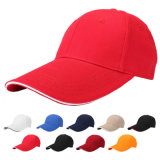 China Custom All Color Available Cotton Hat em Sale