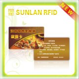 Écran De soie/ Silver Gold PVC avec numéros de carte de membre