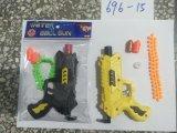 低価格はプラスチック水晶水弾丸の販売のための柔らかい弾丸銃のおもちゃをからかう