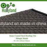 石造りチップ上塗を施してある金属の屋根瓦(鉄片タイル)