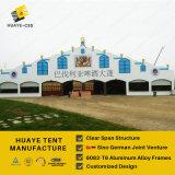 Большой шатер шатёр для празднества пива на сбывании (hy026g)