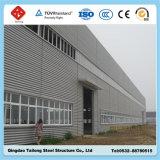 Entrepôt de construction de structure métallique de préfabrication de coût bas