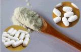 OTCをむしゃむしゃ食べる減量--- Orlistatの粉、ベストセラー
