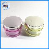 Роскошный раунда косметический Jar пластмассовый контейнер для сливок