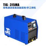 Convertisseur DC arc/main (de la machine de soudage TIG-315mA)