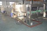 صناعيّ إستعمال [2000ب/ه] ثمرة لب زجاجة نفق معقّم آلة