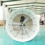 Exploração de suínos 22300CMH 0.55kw ventiladores axiais de gases industriais