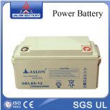 Batteria ricaricabile del gel per la centrale elettrica 12V 65ah