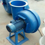 El FRP Ventiladores centrífugos de bajo precio para la fábrica química