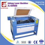 Liaocheng Julongレーザー装置のRexineの革打抜き機