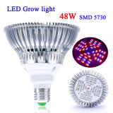 LED는 가벼운 E27 6W 10W 18W 24W 플랜트 램프를 증가한다