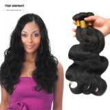 New Hair Products Natural Brazilian Remy Human Hair Extension