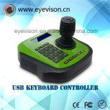 IP 키보드 관제사 (EV-KB3)