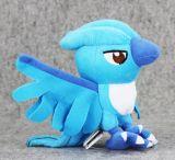 Cute Cute Bird Gift Gift Gift Gift
