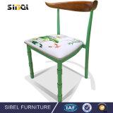 고품질 도매 전기도금을 하는 Foldable 금속 프레임 검정 접는 의자, Hyf-109