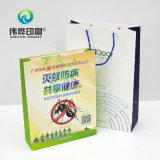 Bolsa de regalo papel de color por la calidad de impresión offset.