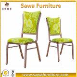 卸売によって使用されるスタッキング結婚式のホテルの宴会の椅子の家具を食事する