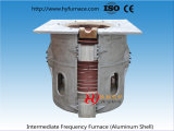 鋼鉄銅アルミニウム黄銅ギガワット10tのためのアルミニウムシェルの溶ける炉